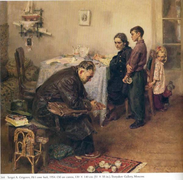 Grigoryev-Sergey-vernulsya