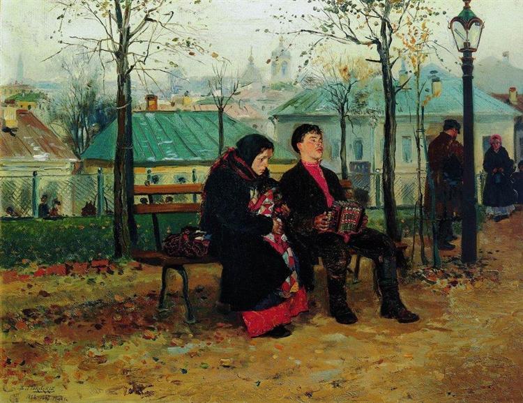 Makovskij-Vladimir-na-bulvare