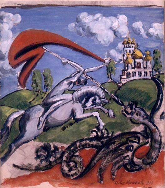 Mashkov-Ilya-svyatoj-georgij-ubivaet-drakona