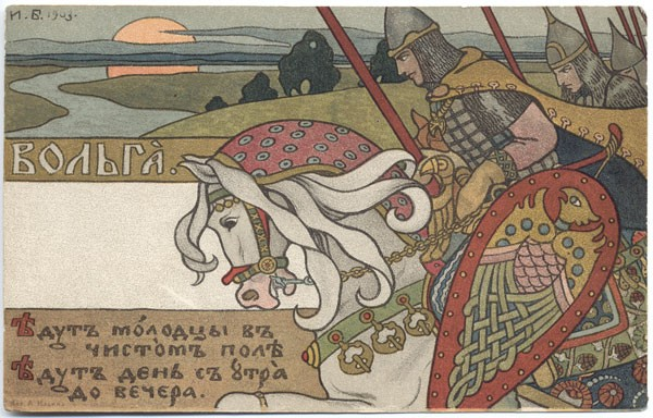 Bilbibin-Ivan-volga