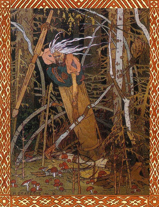 Bilbibin-Ivan-baba-yaga