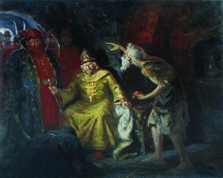 Ryabushkin-Andrej-ivan-groznyj-s-priblizhennymi