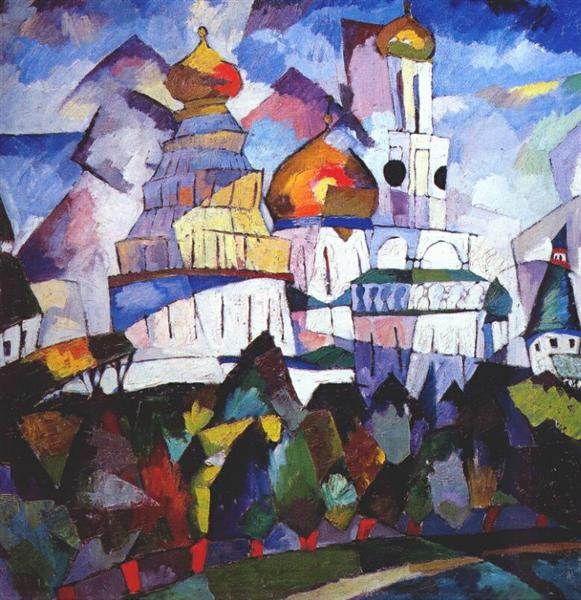Lentulov-Aristarh-cerkvi-novyj-ierusalim